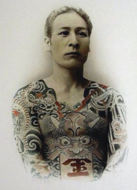 21973a1ede As far as my tattooing - classic Japanese style tattoo is what I specialize  in